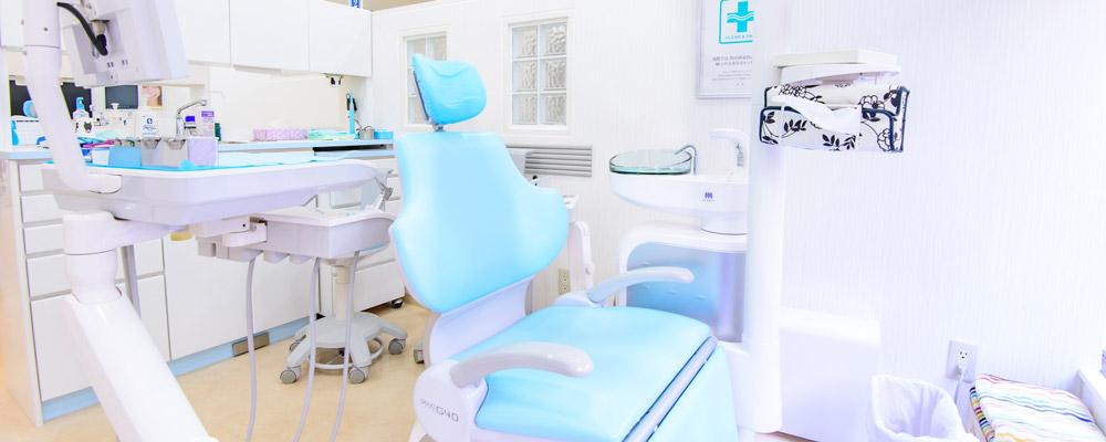 ひらた歯科クリニック
